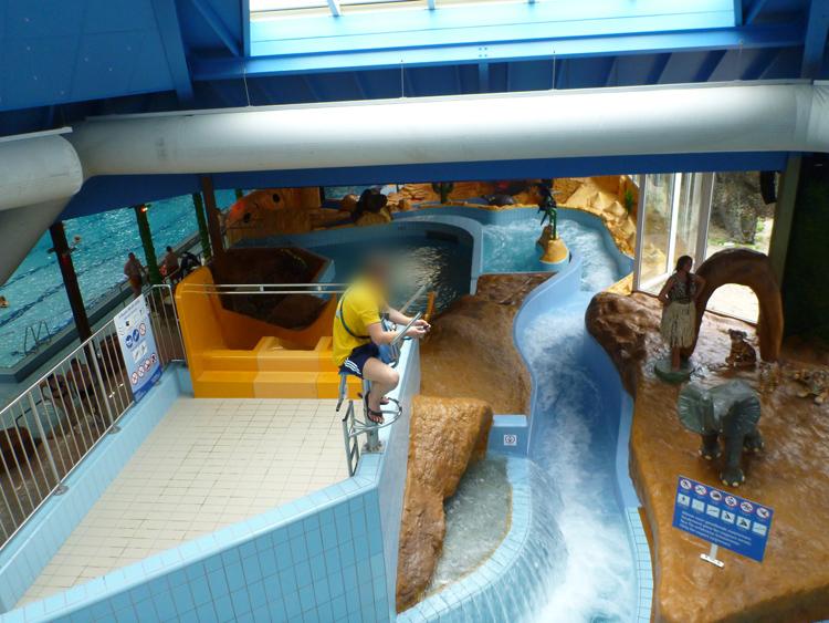 Mosaqua schwimmparadies
